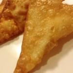 Pumpkin Cream Cheese Rangoons