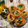 Mardi Gras Cream Cheese Crescent Rolls